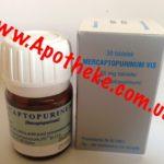 Меркаптопурин (Mercaptopurinum)